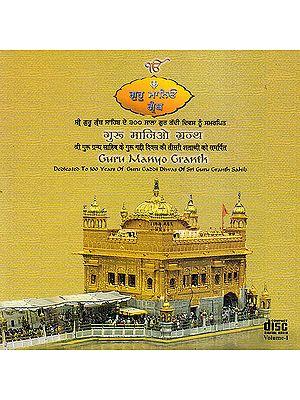 Guru Manyo Granth: Dedicated To 300 years of Guru Gaddi Diwas of Sri Guru Granth Sahib (Vol. 1) (Audio CD)