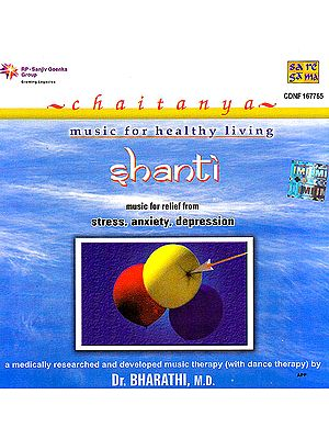 Shanti: Music For Relief From Stress, Anxiety depression (Audio CD)