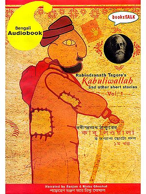 Kabuliwallah And Other Short Stories: Vol. 1 (Bengali Audio Book) (MP3)