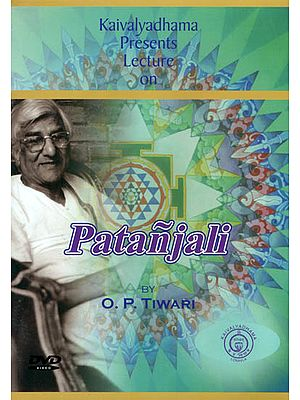 Kaivalyadhama Presents Lecture on Patanjali (DVD)