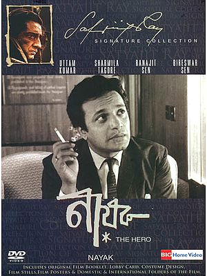 Nayak (A Film by Satyajit Ray): The Hero (DVD)