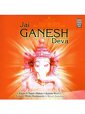 Jai Ganesh Deva (Audio CD)