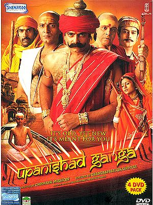 Upanishad Ganga: Tele-Serial on the Upanishads (Set of 4 DVDs)