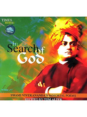 In Search of God: Swami Vivekananda's Immortal Poems (Audio CD)