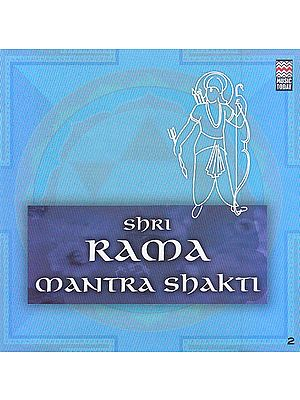 Shri Rama Mantra Shakti (Audio CD)