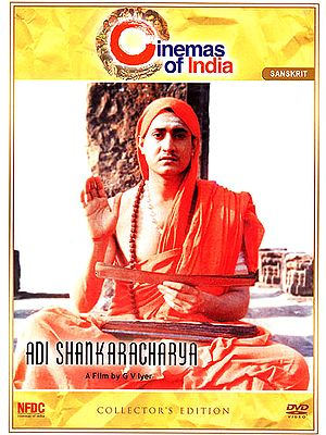 Adi Shankaracharya: A Film in Sanskrit  (DVD)