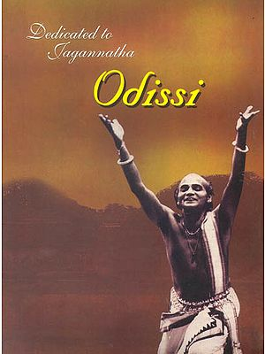 Odissi : Dedicated to Jagannatha (With Booklet Inside) (DVD)
