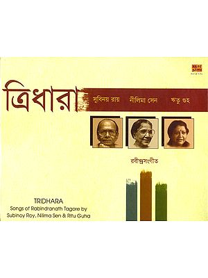 Tridhara: Songs of Rabindranath Tagore (Set of 3 CDs)