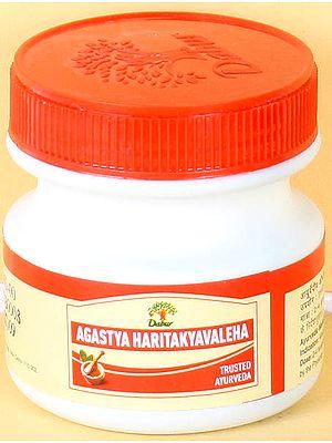 Agastya Haritakyavaleha - Trusted Ayurveda