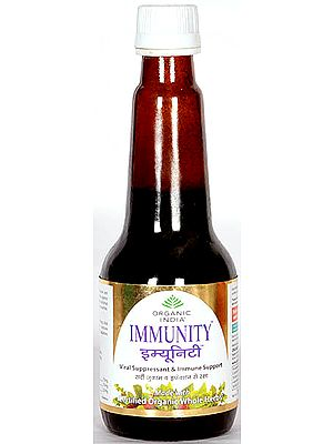 Immunity: Viral Suppressant & Immune Support (Made with Certified Organic Whole Herbs)