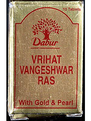 Vrihat Vangeshwar Ras with Gold & Pearl (Ten Tablets)