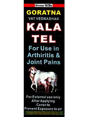 Kala Tel for Use In Arthiritis & Joint Pains (Goratna Vat Vednashak)