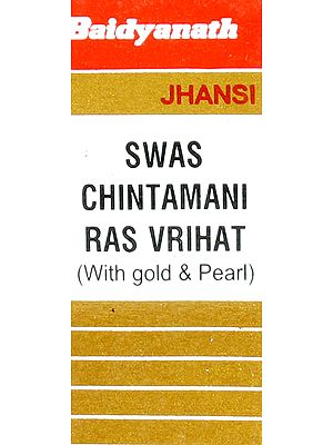 Swas Chintamani Ras Vrihat (With Gold & Pearl)