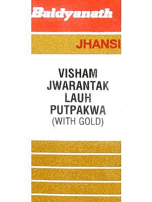 Visham Jwarantak Lauh Putpakwa (With Gold)