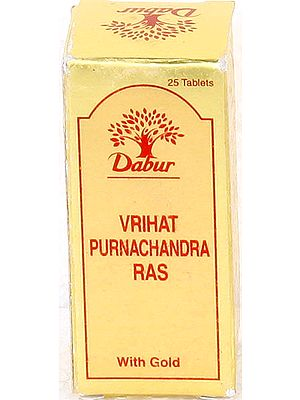 Vrihat Purnachandra Ras (With Gold)