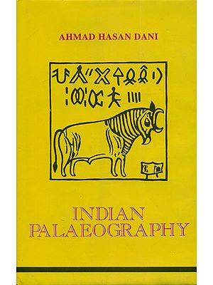 Indian Palaeography