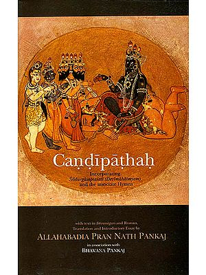Candipathah (Incorporating Sridurgasaptasati and The Associate Hymns) (Sanskrit Text with Transliteration and English Translation)