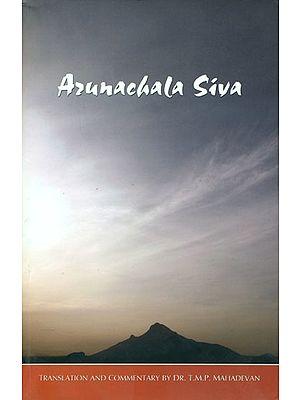 Arunachala Siva: Arunachala Aksharamanamalal (Bridal Garland of Letters For Arunachala) and Arunachala Pancharatnam (Five Gems on Arunachala)