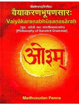 Vaiyakarana Bhusana Sara (Philosophy of Sanskrit Grammar)