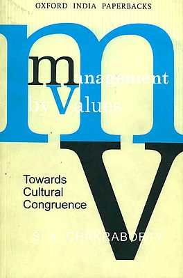 Management by Values (Towards Cultural Congruence)