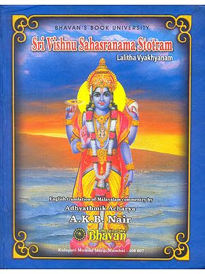 Sri Vishnu Sahasranama Stotram with a Detailed Commentary Lalitha Vyakhyanam