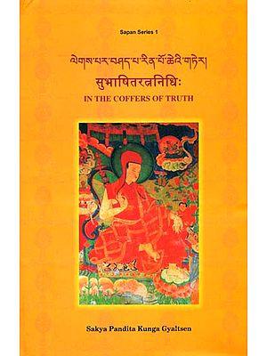सुभाषितरत्ननिधि: Tibetan Quotations