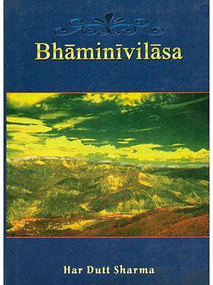 भामिनीविलास: Bhaminivilasa of Panditaraja Jagannatha