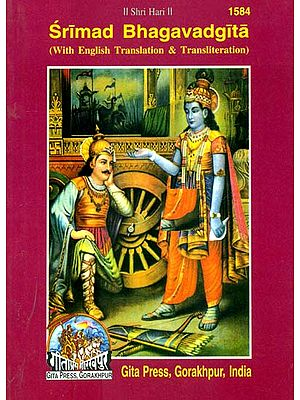Srimad Bhagavad Gita (With English Translation and Transliteration)