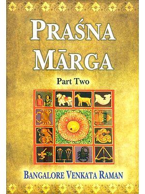 Prasna Marga: Part II