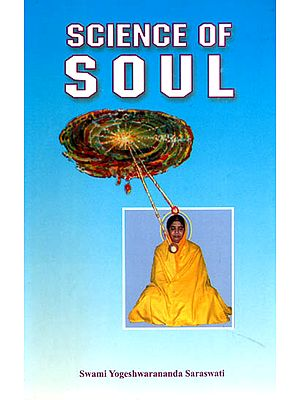 SCIENCE OF SOUL: Atma-Vijnana (A Practical Exposition of ancient   method of visualisation of Soul)