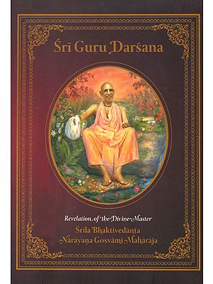 Sri Guru Darsana (Revelation of The Divine Master)