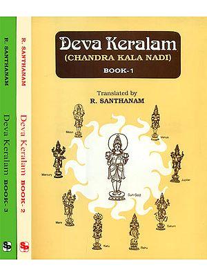 Deva Keralam: Chandra Kala Nadi (Set of Three Volumes)