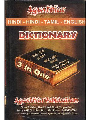 Hindi- Hindi- Tamil- English Dictionary