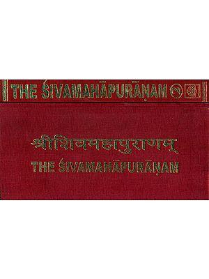 श्री शिवमहापुराणम्: The Shiva Purana (Set of 2 Volumes)