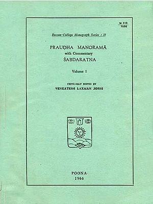 Praudha Manorama with Commentary Sabdaratna of Hari Diksita (An Old and Rare Book) Volume 1