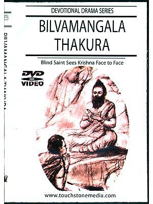 Bilvamangala Thakura Blind Saint Sees Krishna Face to Face Devotional Drama Series  (Hindi with English Subtitles) (DVD Video)