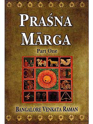 Prasna Marga: Part I