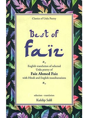 Best of Faiz (Selected Poetry of Faiz Ahmed Faiz) (Urdu text,transliteration and English translation)