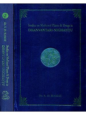 Dhanvantari-Nighantu (Two Volumes)