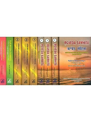 The Four Vedas: Rgveda, Samaveda, Yajurveda, Atharvaveda (Set of 9 Volumes) - Sanskrit Text with English Translation