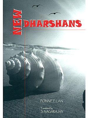 New Dharshans