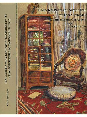 Collected Poem of Nirodbaran with Sri Aurobindo's Comments and Corrections (Set of 2 Volumes)