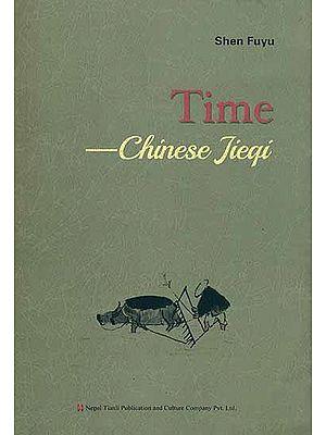 Time - Chinese Jieqi