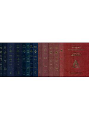 Encyclopaedia of Indian Temple Architecture - North and South India (Seven Volumes in 14 Books) - An Old and Rare Book