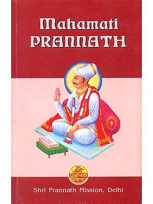 Mahamati Prannath