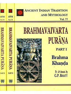 Brahmavaivarta Purana - Ancient Indian Tradition and Mythology (Set of 3 Books)