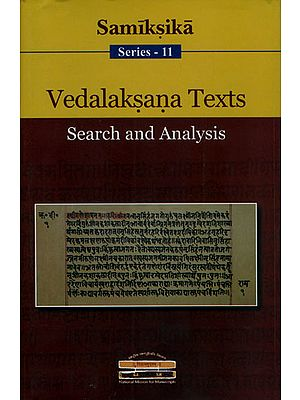 Vedalaksana Texts (Search and Analysis)