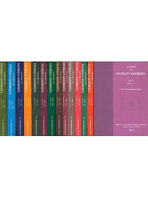 Lectures on Patanjali's Mahabhasya (Set of 14 Volumes)