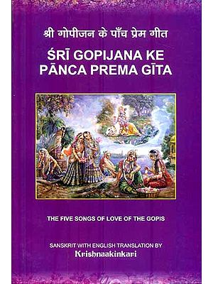 The Five Songs of Love of The Gopis