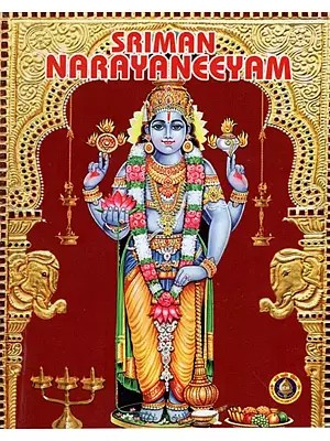 Sriman Narayaneeyam (Contains Vishnu Sahasranamastotram and Other Stotras)